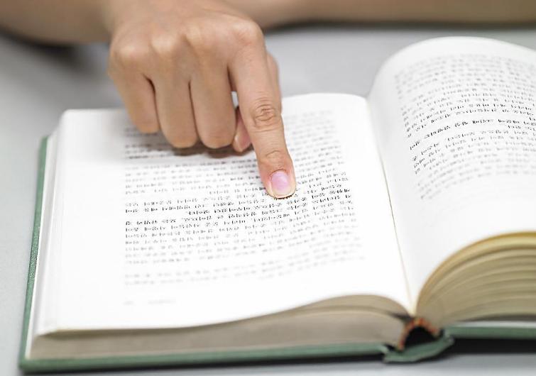【政府补贴】免费学习获取高中毕业证书