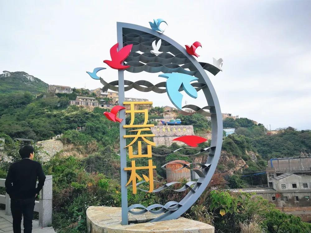 昨天,温岭近50名后生姑娘在石塘渔村玩HIGH了!