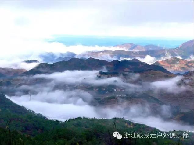 跟我走:2015年11月29日台州市天台县天姥山穿越
