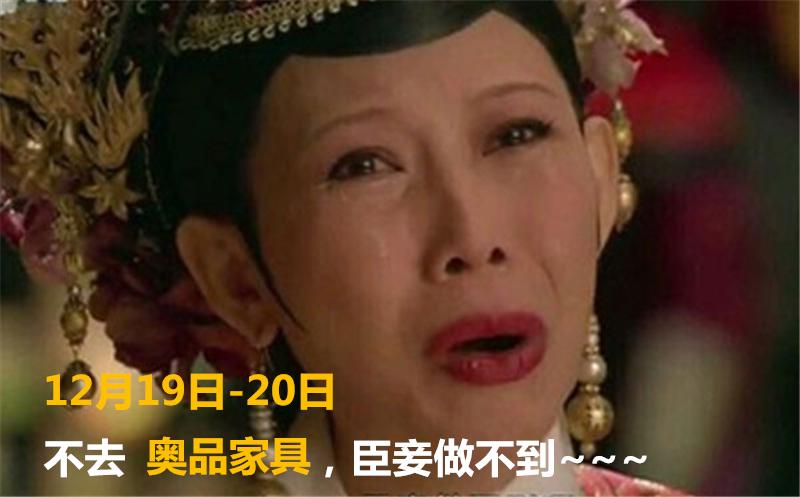 近日在温岭螺屿村,皇上和嫔妃们开始讨论一件大事!!!