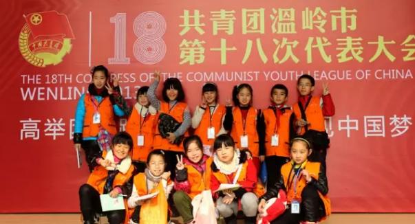温岭市青少年艺术团第四届招考开始啦! ——在这里,遇见最美好的你!