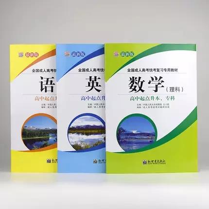 温岭市政府新年第一波福利来了,双证制教育培训开课啦