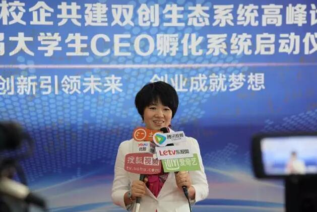 2017年浙江省台州市创新创业发展论坛暨全国移动互联创新大赛(台州赛区)启动仪式