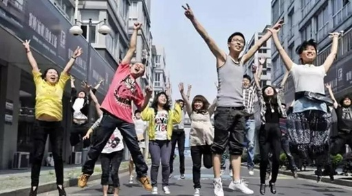 【青培训】温岭政府补贴!免费创业培训报名开始了,名额有限!