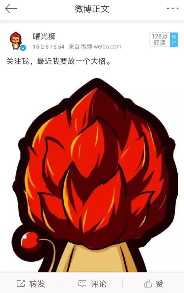 """""""  中国这头狮子已经醒了,但这是一只和平的,可亲的,文明的狮子."""