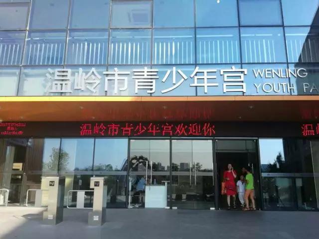 """台州市""""河小二""""周年会巡河定向赛志愿者招募"""