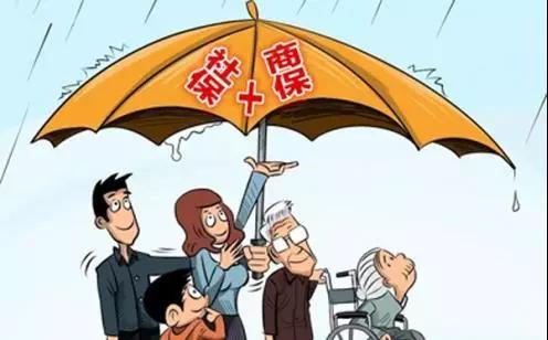 """第57期公益分享会之""""社保与商保基础知识大讲堂""""在本周六晚举行"""