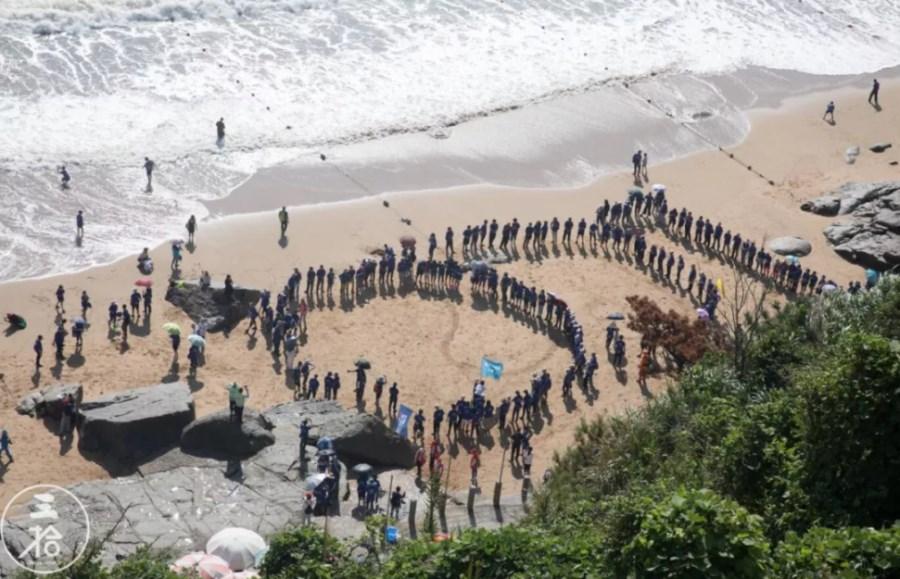 今天温岭黄金海岸上演蓝色大暴走,千人共聚参与全球性活动!